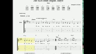 Guitar tabs video lesson of the song 'jab koi baat bigad jaaye' from movie 'jurm', casting vinod khanna and meenakshi sheshadri, sung by kumar sanu. #hin...