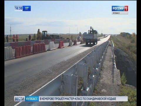 Дорогу от Ленинска-Кузнецкого  до Новокузнецка отремонтируют раньше срока