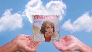 1970年にリリースされた、同曲の日本語バージョンです。 シングルカ...