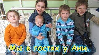 Забираем Аню из больницы на 3 часа. (04.18г.) Семья Бровченко.