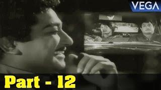 Kai Kodutha Deivam Tamil Movie Part 12 || Super Hit Tamil Movie