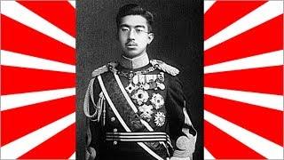 Temas Edilemeyen Adam Hirohito