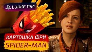 СВИДАНИЕ С МЭРИ ДЖЕЙН - Spider-Man #3  - Прохождение на PS4