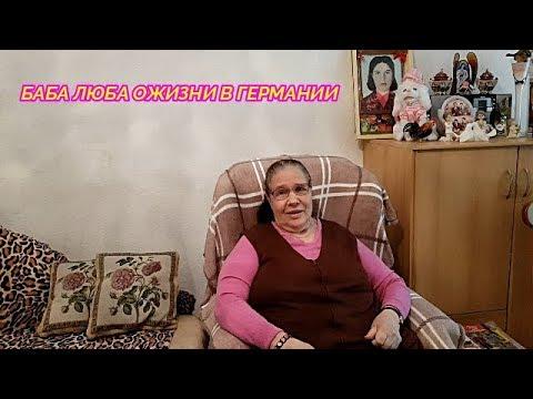 МАМА ОБО ВСЁМ/С ПЕНСИЕЙ ВОПРОС РЕШЁН