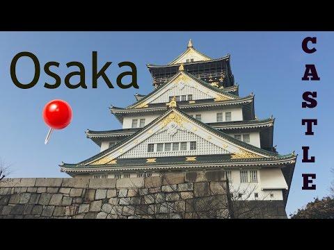 osaka castle ปราสาทโอซาก้า