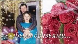 Подарок мужу на годовщину свадьбы (10 лет)