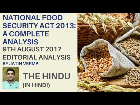 Hindu Editorial Analysis for 9th August 2017 (In Hindi) - National Food Security Act 2013
