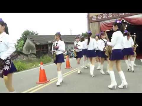進場(二)【辣妹西索米 秀娟西樂團】