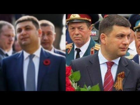 Хамелеоны украинской политики.