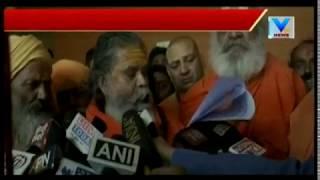 Akhil Bharatiya Akhara Parishad to publish lists of Fake Baba | Vtv News