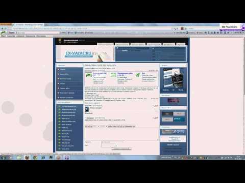 видео: установка wh для css v34