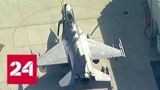 В Калифорнии рухнул истребитель F-16 - Россия 24