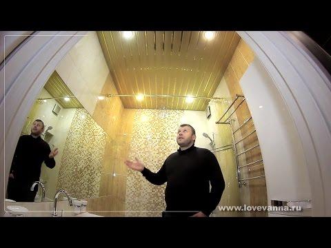 160 Ремонт ванной в новостройке. Не всё то золото, что потолок. Ворошилова 25