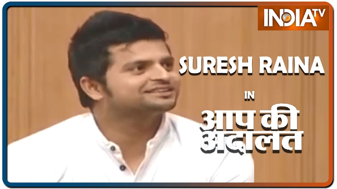 Throwback Special: Suresh Raina On His Special Bond With MS Dhoni, Sehwag & Sachin Tendulkar