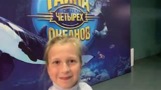 Москвариум водное шоу / Лиза Упс 1#18