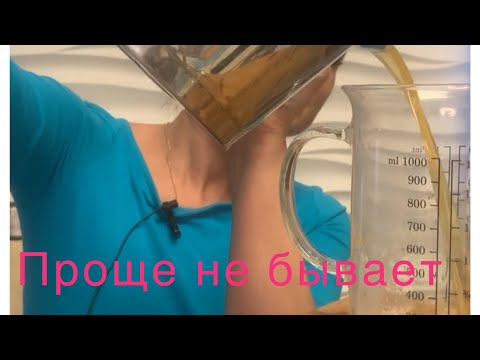 Гель для душа рецепты своими руками