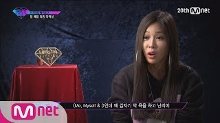 [Korean Reality Show UNPRETTY RAPSTAR2]  Jessi making judgement l Kpop Rap Audition  EP.02