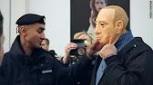 Сорвать маску Путина - РЕАЛЬНОСТЬ.Новости - YouTube