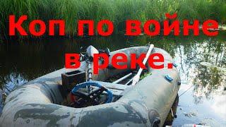 Gambar cover Рыбалка по войне. Река Хабарная. WWII Metal Detecting