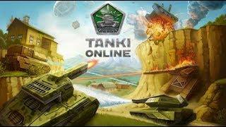первый видео урок как играть в танки онлайн