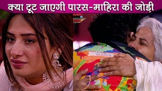 Bigg Boss 13 Review: Paras's Mother IGNORES Mahira Sharma, Mahira Breakdown Into Tear