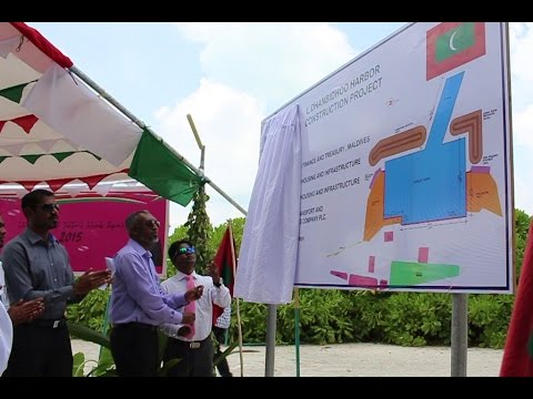Laamu Dhanbidhoo Harbour works inauguration ceremony