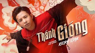 MV Thánh Gióng - Ricky Star