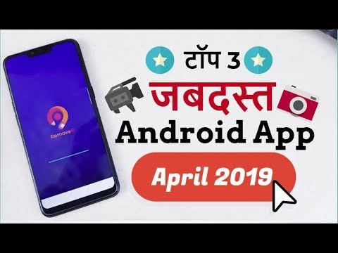 Top 3 Best Apps for Android - best Free android apps April 2019