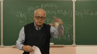 Леменовский Д. А. - Неорганическая химия II - Карбонильные комплексы переходных металлов