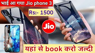 Jio Phone 3   48MP