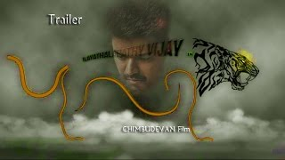 PULI ILAYA THALAPATHY VIJAY NEW TAMIL MOVIE TRAILER