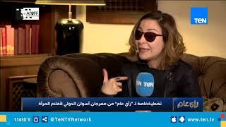 منة شلبي: الوزن الزائد سبب لي مشاكل أكثر من مهنة والدتي