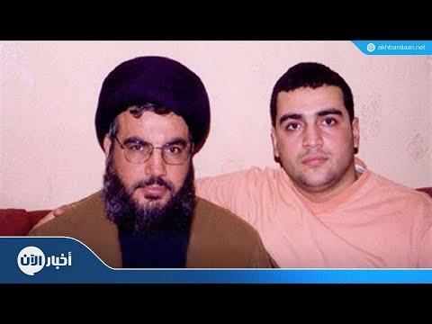 معلومات عن جواد نصر الله المصنف مؤخراً كإرهابي عالمي  - نشر قبل 40 دقيقة