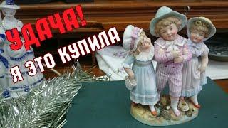 удача! Я это купила! Барахолка в Киеве 2019. Антикварный магазин. Блошиный рынок на Петровке