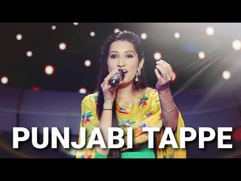 Punjabi tappe | Kothe Te aa Mahiya | Jasmine Dhiman