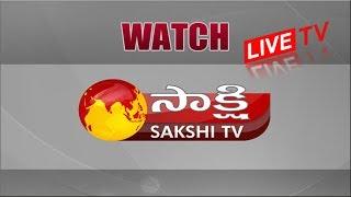 Sakshi TV LIVE | Telugu News Live | Sakshi Live