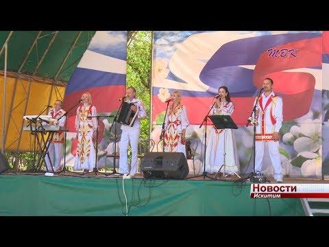 Памятник пограничникам открыли в День России в парке Искитима