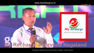 Mr KIHO ACHUMI Great Speech-Dimapur-Nagaland | MY RECHARGE
