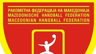 Hungary - Macedonia
