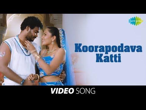 Amara   Koorapodava Katti song