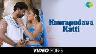 Amara | Koorapodava Katti song