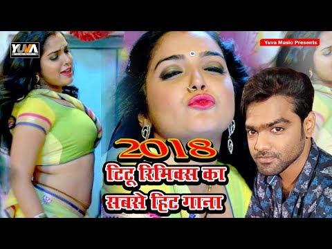 आज़मग़ढ जिला भतार बा    Sara Jila Bhatar Ba    Titu Rimix    Most Hottest Bhojpuri Song 2016