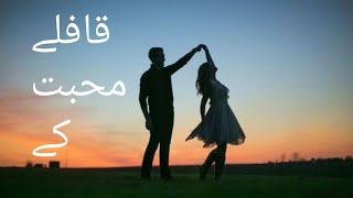 New Arabic Ringtone 2021 Best_iPhone_ringtones   Tik Tok Ringtones   Pubg Ringtons Downlode Links