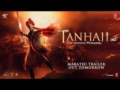 Marathi Teaser - Tanhaji: The Unsung Warrior | Ajay D, Kajol, Saif Ali K | Om Raut