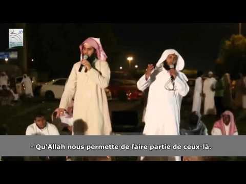 Intercèder pour sa Oummah - Sheikh Nayef As Sahafi & Mansour Al Salimi