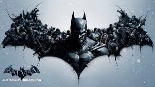 Все о злодеях Batman Arkham Origins. Трейлер