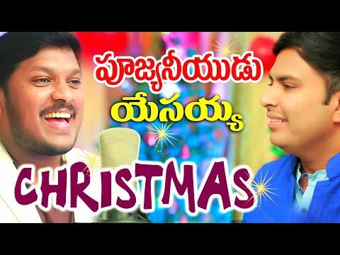 JOSHUA GARIKI'S Christmas song