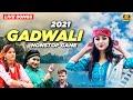 LIVE: NEW 2021 NONSTOP SONGS   New Hindi Mix Songs 2021   Gadwali Gane Garhwali   Pahadi Special