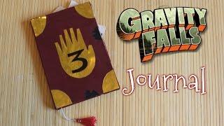 видео гравити фолз как сделать дневник
