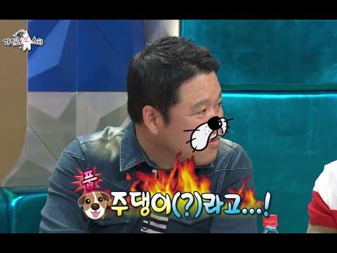 "[HOT] 라디오스타 - ""개주댕이(?) vs 무식~~해가지고"" 김구라와 신봉선, 그들이 서로에게 상처받았던 사연! 20140917"